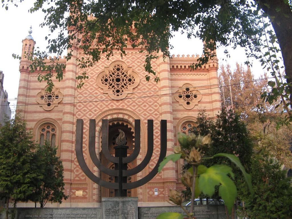 Cea mai frumoasa sinagoga din Bucuresti-Templul Coral 1