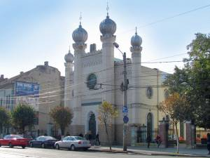Templul Comunitatii Evreiesti din Cluj Napoca