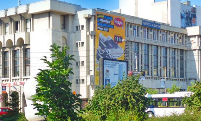 Teatrul Carol Davila din orasul Pitesti - vizigeo