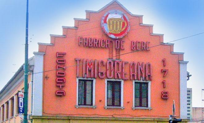 fabrica-de-bere-din-orasul-timisoara