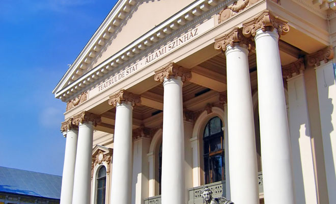 Teatrul Regina Maria din orasul Oradea